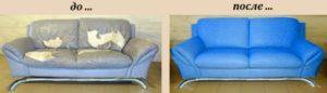 Перетяжка диванов на дому в Оренбурге недорого